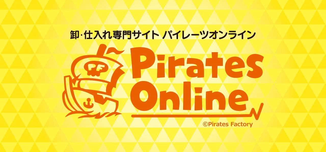 PiratesOnline_bunner